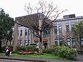 台大保健中心 NTU Health Center - panoramio.jpg