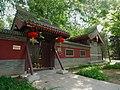 听蝉轩餐厅 - Cicada Melody Pavilion Restaurant - 2012.05 - panoramio.jpg