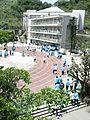 基中莊敬樓 - panoramio.jpg