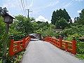 大橋 吉野山にて 2013.6.17 - panoramio.jpg