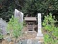 大窪神社 - panoramio.jpg