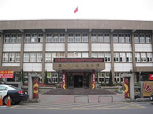 Qishan District - Qishan District Office