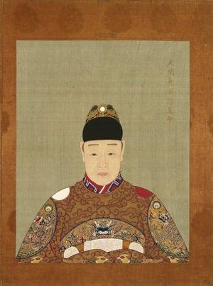 Tianqi Emperor - Image: 明熹宗像