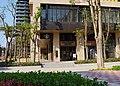 星巴克學成門市 Starbucks Xuecheng Store - panoramio.jpg