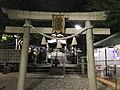 晴明神社(名古屋)01.jpg