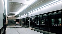 Sân bay quốc tế Đào Viên Đài Loan