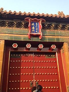 Palace of Eternal Longevity