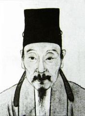Lingnan Confucianism - The portrait of Zam Yoek-sui.