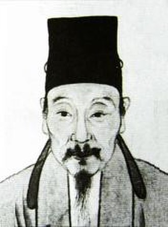 Nanjing University - 南雍祭酒 湛若水 (Zhan Ruoshui, former 'president')