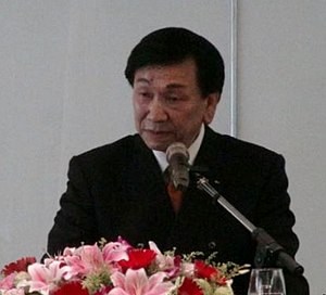Wu Ching-kuo - Mr. Wu Ching-kuo announced his run for the International Olympic Committee President in Taipei, Taiwan, in May 2013