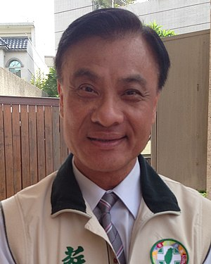 President of the Legislative Yuan