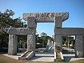 豐原 葫蘆墩公園 - panoramio.jpg