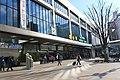 郡山駅 - panoramio (2).jpg