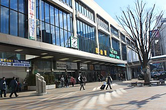 Kōriyama - JR Koriyama Station