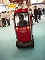醫療器材展 - panoramio - Tianmu peter.jpg