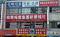 영등포구대림동(永登浦區 大林洞) 1.jpg