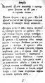 -В писме царскаго величества...- 1709 № 01 (25 февр).pdf
