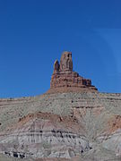 0 Monument Valley Navajo's rock shaped owl.JPG