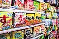 100 yen shop (3801493419).jpg