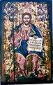 105 Christ Enthroned Icon from Saint Paraskevi Church in Langadas.jpg