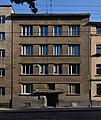 11a Vitovskoho Street, Lviv (01).jpg