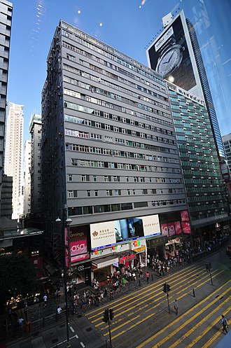 Chungking Mansions - The front of Chungking Mansions