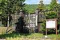 130713 Abashiri Prison Museum Abashiri Hokkaido Japan73n.jpg