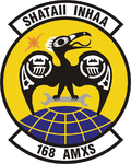 168 Aircraft Maintenance Sq emblem.png
