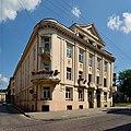 17 Pekarska Street, Lviv (12).jpg