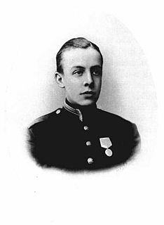 Alexander Georgievich, 7th Duke of Leuchtenberg German noble