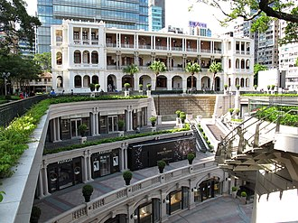 Historic police buildings in Hong Kong - Image: 1881 Heritage Overview 201108