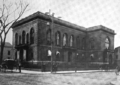1899 NewBedford public library Massachusetts.png