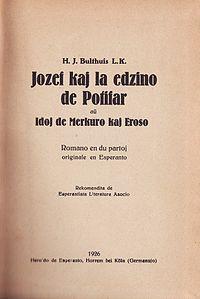 Jozef kaj la edzino de Potifar cover