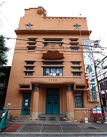 List of Art Deco architecture - Wikipedia