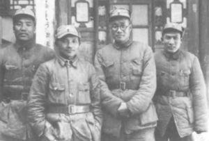 Liu Bocheng - (L-R): Li Da, Deng Xiaoping, Liu Bocheng and Cai Shufan in NRA uniform