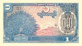 Burmese kyat - Image: 1945burma 1kyat