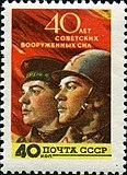 1958 CPA 2122.jpg