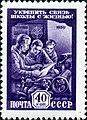 1959 CPA 2357.jpg