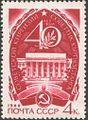 1966 CPA 3339.jpg