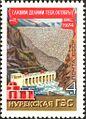 1974 CPA 4400.jpg