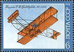 1974 CPA 4422.jpg