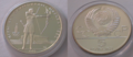 1980 Moscow Olympics commemorative 5 Ruble.png