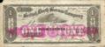 1 Dollar - British North Borneo Company (1889) 01.png