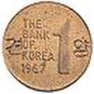 South Korean won - Image: 1 won 1966 reverse