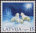20011122 15sant Latvia Postage Stamp B.jpg