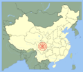 20032013 Earthquake China.png