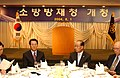 2004년 6월 서울특별시 종로구 정부종합청사 초대 권욱 소방방재청장 취임식 DSC 0123.JPG