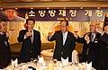 2004년 6월 서울특별시 종로구 정부종합청사 초대 권욱 소방방재청장 취임식 DSC 0175.JPG