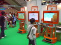 2007LeisureTaiwan DigitalEntertainment Wii.jpg