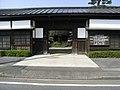 20081004矢板武記念館.jpg